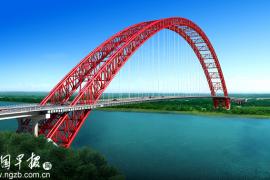 世界第一拱桥将飞架广西平南县浔江上