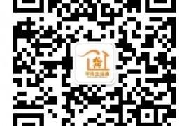 平南微信公众号推荐:平南生活通,平南人都在关注的微信公众号