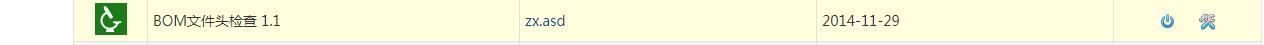 解决zblog php上传图片显示服务器返回出错问题的方法