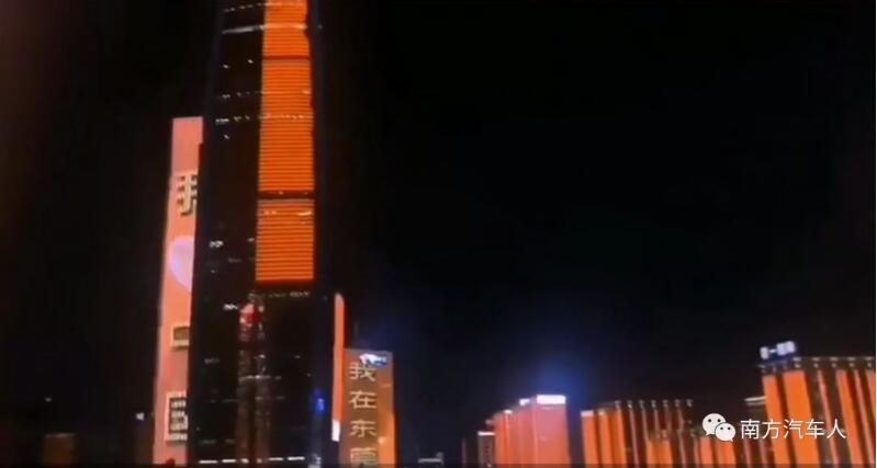 昨夜,东莞的朋友圈亮了,我爱你中国灯光秀刷屏